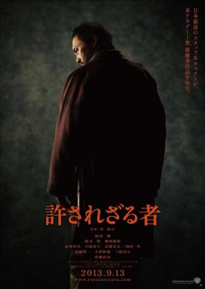 Clint Eastwood's Unforgiven Reimagined As A Samurai Film